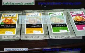 مجموعة من الأكياس الألمونيوم فويل ملصوق عليه أستيكر المنتج من شركة مهندس منسي للتغليف الحديث ام توباك